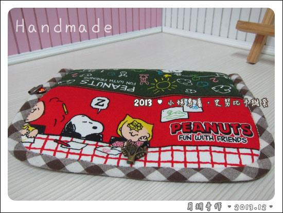 201312-史努比手機套09.jpg
