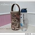 201306-悶燒杯提袋05.jpg