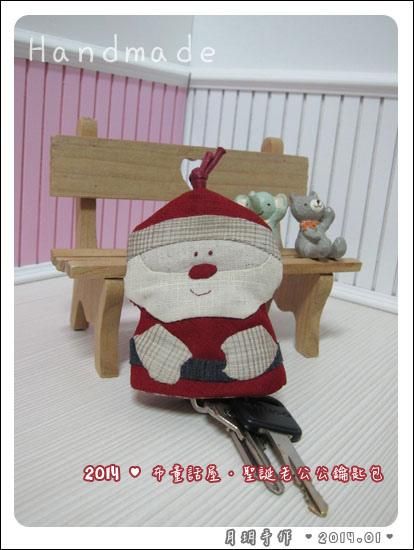 201401-聖誕老公公鑰匙包04.jpg