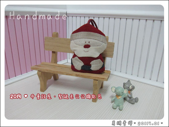 201401-聖誕老公公鑰匙包01.jpg