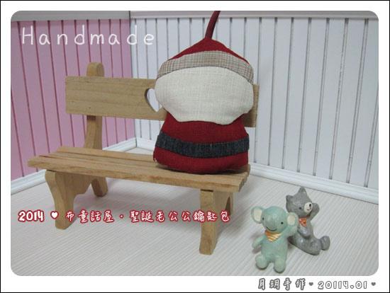 201401-聖誕老公公鑰匙包02.jpg