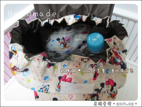 201401-童玩後背包06.jpg