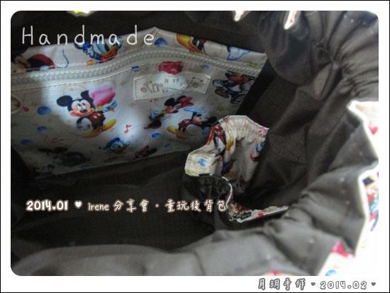 201401-童玩後背包05.jpg