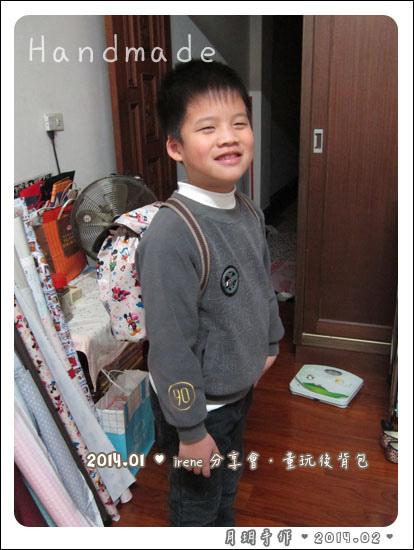 201401-童玩後背包08.jpg