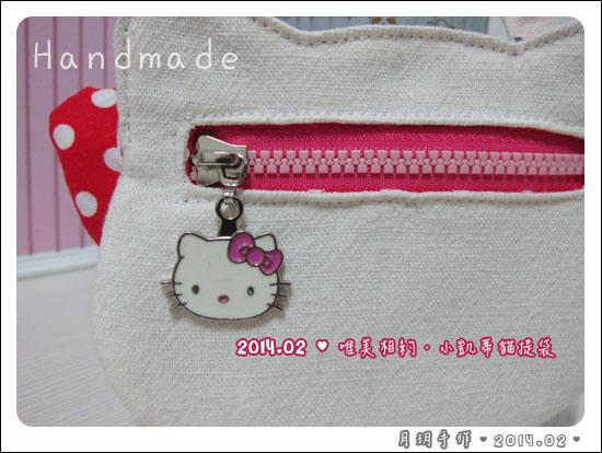 201402-小凱蒂貓提袋04.jpg