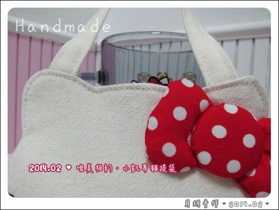 201402-小凱蒂貓提袋03.jpg