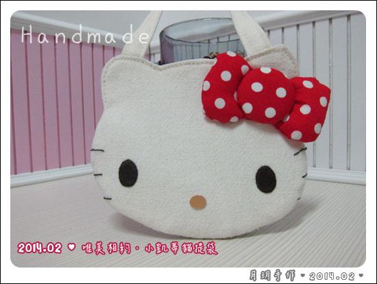 201402-小凱蒂貓提袋05.jpg