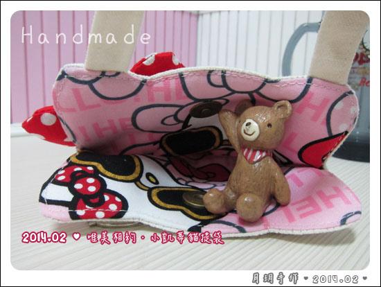 201402-小凱蒂貓提袋06.jpg