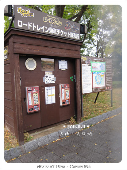 20111111-002大阪城.jpg