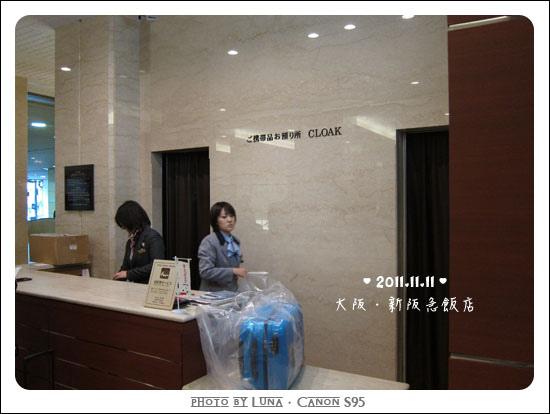 20111111-000新阪急飯店.jpg