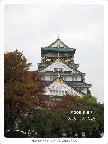 20111111-013大阪城.jpg
