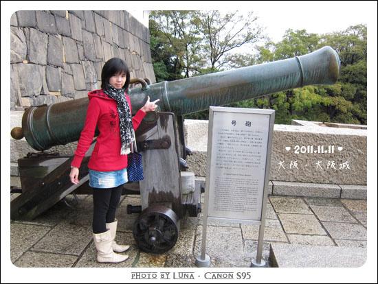 20111111-018大阪城.jpg