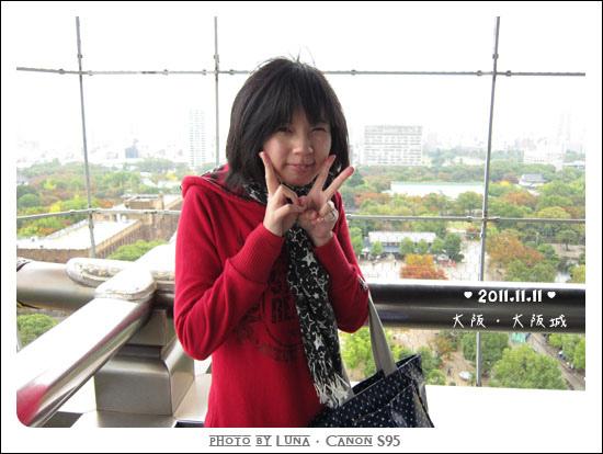 20111111-021大阪城.jpg