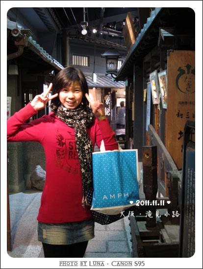 20111111-031滝見小路.jpg