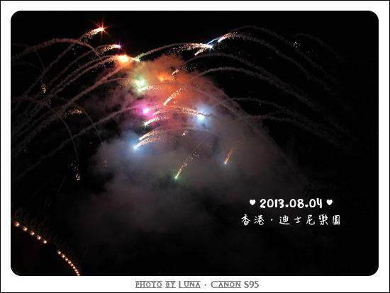 20130804-78迪士尼樂園.jpg