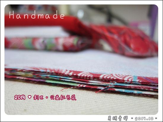 201410-創世紅包袋03.jpg
