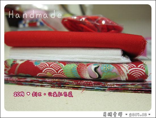 201410-創世紅包袋05.jpg