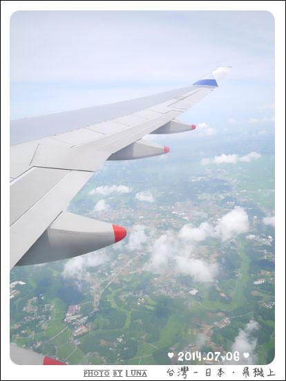 20140706-07飛機上.jpg