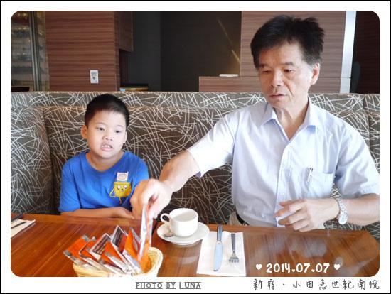 20140707-02小田急南悅.jpg
