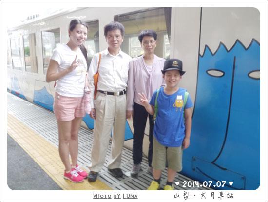 20140707-06大月站.jpg