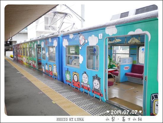 20140707-08富士山站.jpg