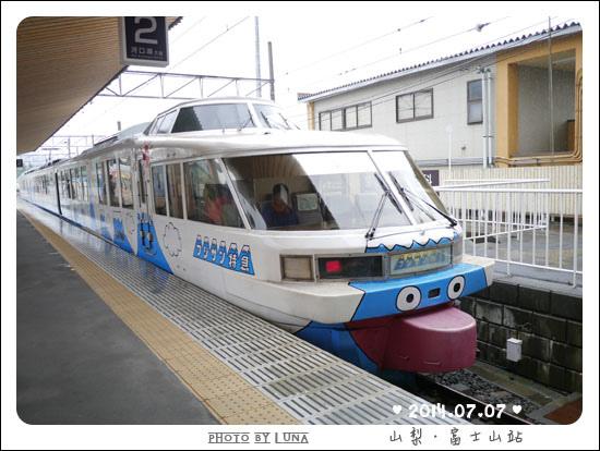 20140707-10富士山站.jpg