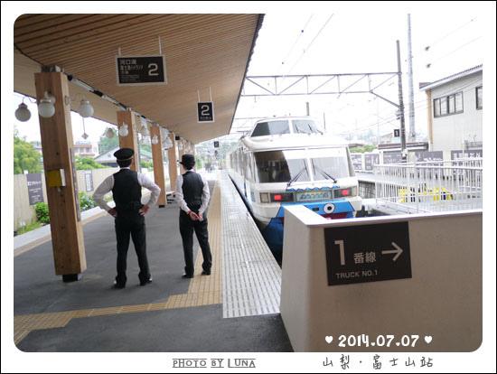 20140707-11富士山站.jpg