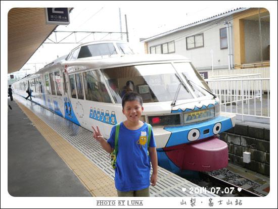 20140707-09富士山站.jpg