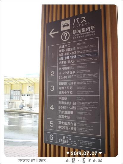 20140707-14富士山站.jpg