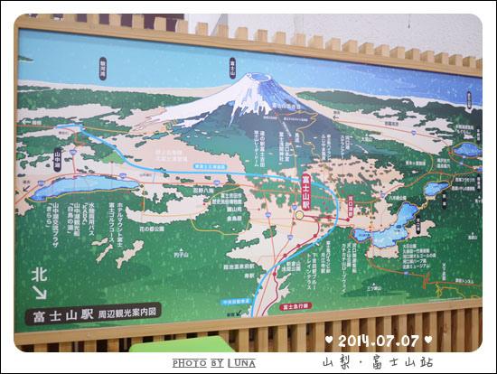 20140707-13富士山站.jpg