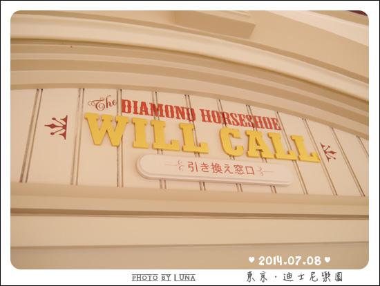 20140708-08迪士尼樂園.jpg