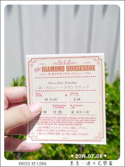 20140708-09迪士尼樂園.jpg