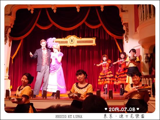 20140708-16迪士尼樂園.jpg