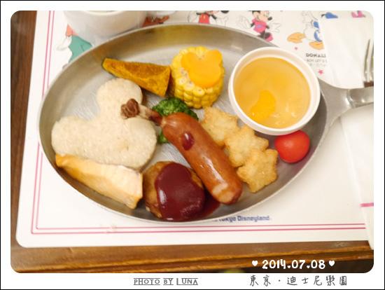 20140708-18迪士尼樂園.jpg