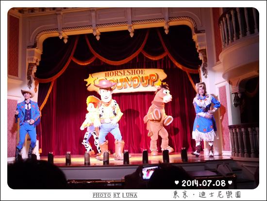 20140708-21迪士尼樂園.jpg