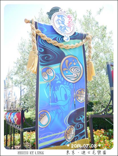 20140708-33迪士尼樂園.jpg