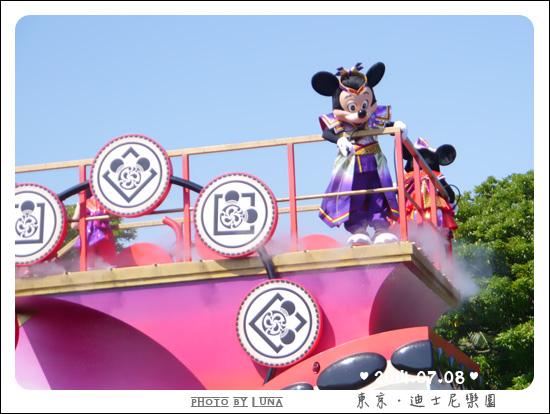 20140708-42迪士尼樂園.jpg