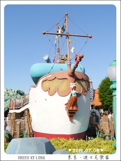20140708-48迪士尼樂園.jpg