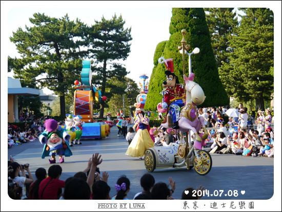 20140708-50迪士尼樂園.jpg