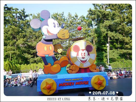 20140708-52迪士尼樂園.jpg