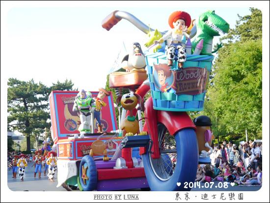 20140708-57迪士尼樂園.jpg