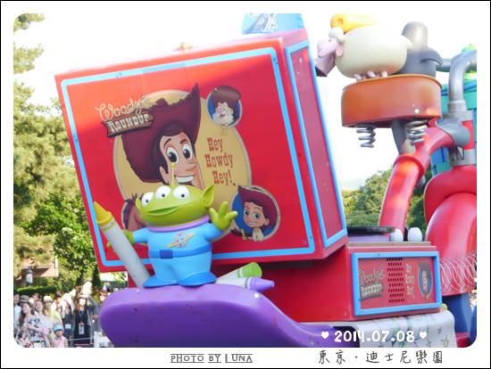 20140708-59迪士尼樂園.jpg
