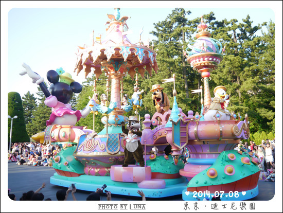 20140708-69迪士尼樂園.jpg