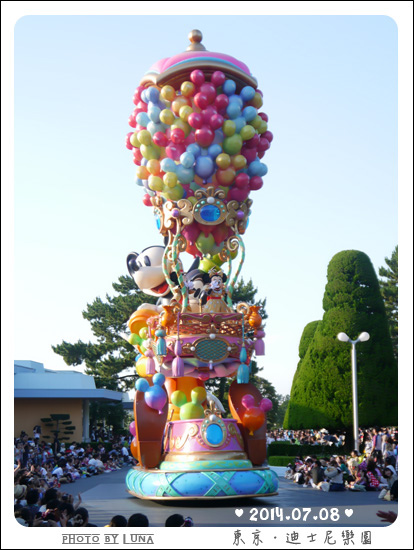 20140708-71迪士尼樂園.jpg