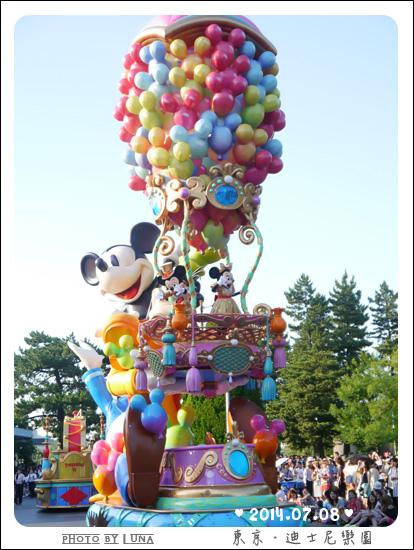 20140708-72迪士尼樂園.jpg