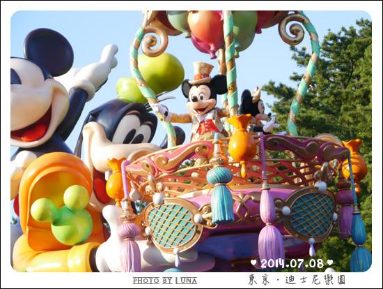 20140708-73迪士尼樂園.jpg