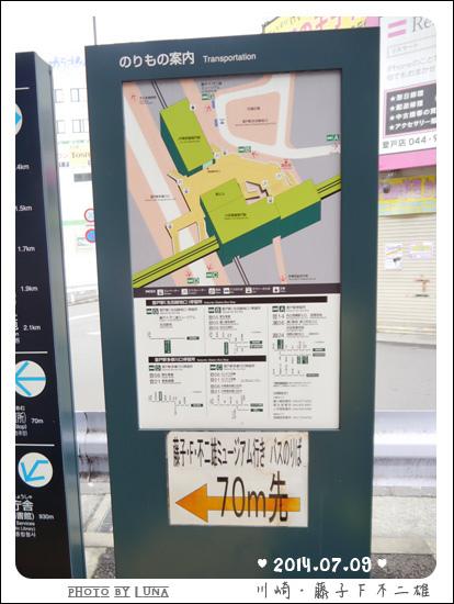 20140709-03藤子F不二雄博物館.jpg