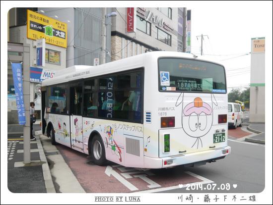 20140709-05藤子F不二雄博物館.jpg