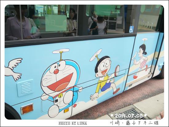 20140709-06藤子F不二雄博物館.jpg