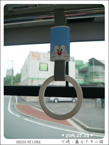 20140709-09藤子F不二雄博物館.jpg